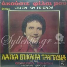 Σιναΐδης Θεόδωρος - Ακούστε φίλοι μου
