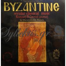 Χάλαρης Χριστόδουλος - Κοσμική Βυζαντινή Μουσική