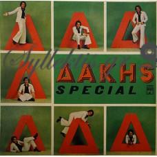 Δάκης - Special