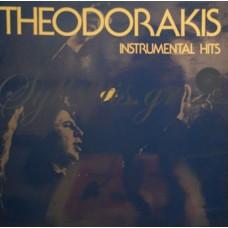 Θεοδωράκης Μίκης - Theodorakis Sounds