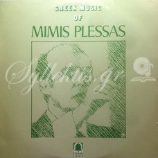 Πλέσσας Μίμης - Greek music of Mimis Plessas