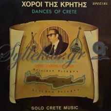 Σκορδαλός Αθανάσιος - Χοροί Της Κρήτης