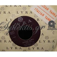 Pinelli Tony - Rosalie Yanka / Yovanka Yanka