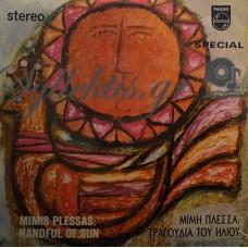 Πλέσσας Μίμης - Τραγούδια Του Ήλιου