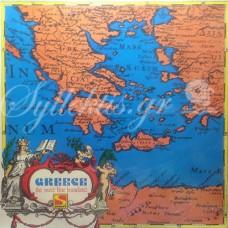 Θεοφιλόπουλος Γιώργος - Ελλάς γαλάζια γλυκειά πατρίδα