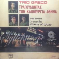 Τρίο Γκρέκο - Τραγουδώντας την καινούργια Αθήνα