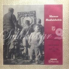 Χατζιδάκις Μάνος - Έξη λαϊκές ζωγραφιές / Για μια μικρή λευκή αχιβάδα