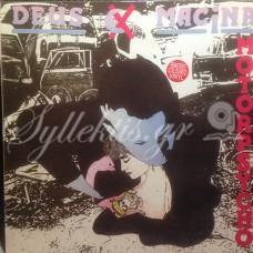 Deus Ex Machina - Motorpsycho