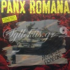 Panx Romana - Αντάρτες πόλεων