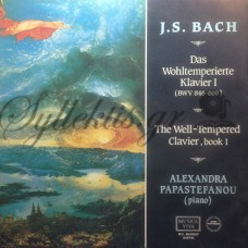 Παπαστεφάνου Αλεξάνδρα - Das wohltemperierte klavier I / The well-tempered clavier book I (Bach)