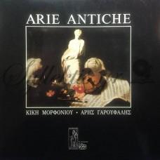 Μορφονιού Κική / Γαρουφαλής Άρης - Arie Antiche