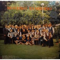 Χαρτοφύλακας Σπύρος - Μουσικό Συμπόσιο