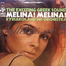 Kyriakos And His Orchestra – Melina! Melina!