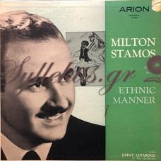 Στάμος Μίλτον - Sings In The Ethnic Manner