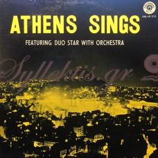 Duo Star - Athens Sings