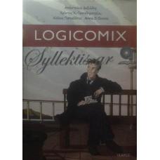 Δοξιάδης Απόστολος - Logicomix