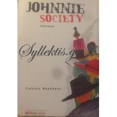 Φαρσάρης Γιάννης - Johnnie Society