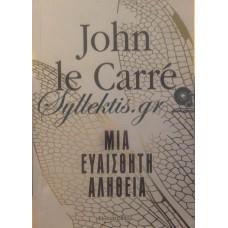 Carre John Le - Μια Ευαίσθητη Αλήθεια