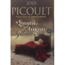 Picoult Jodi - Η Σιωπή Του Λύκου