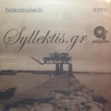 Bokomolech - Xero