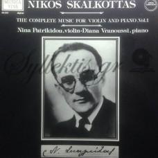 Σκαλκώτας Νίκος - Τα Έργα Για Βιολί Και Πιάνο