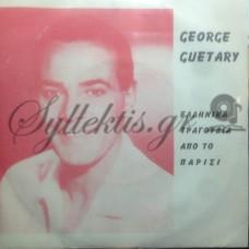 Guetary Georges - Ελληνικά Τραγούδια Από Το Παρίσι
