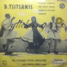Τσιτσάνης Βασίλης - The Tsitsanis Typical Orchestra