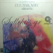 Tchaikovsky P.I. - Tchaikovsky P.I.
