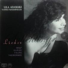 Αδαμάκη Λίλα / Παπαδόπουλος Γιάννης - Lieder