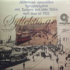 Διάφοροι - Αυθεντικά Τραγούδια Ηχογραφημένα Στη Σμύρνη Και Στην Πόλη Πριν Από Το 1922