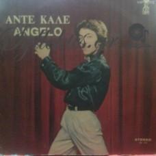 Angelo - Άντε Καλέ