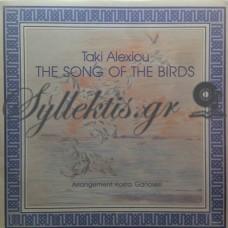 Αλεξίου Τάκης - The Song Of The Birds