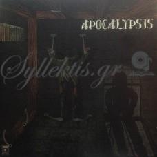 Apocalypsis - Apocalypsis