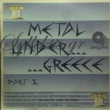 Διάφοροι - Metal Under...Greece