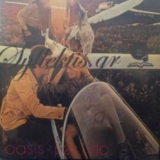 Oasis / Πιτσιλαδής Βαγγέλης - Yes I Do