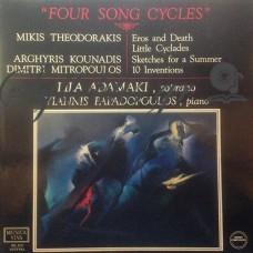 Αδαμάκη Λίλα - Η Λίλα Αδαμάκη Σε Τέσσερις Κύκλους Τραγουδιών