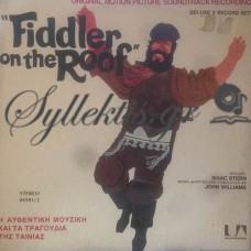 John Williams – Fiddler On The Roof