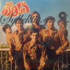 The Idols - The Idols