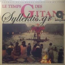 Goran Bregovic - Le Temps Des Gitans / Kuduz
