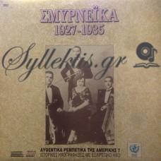 Διάφοροι - Σμυρνέικα 1927-1935