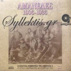 Διάφοροι - Αμανέδες 1906-1936