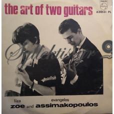 Ασημακόπουλος Ευάγγελος / Ζώη Λίζα - The Art Of Two Guitars
