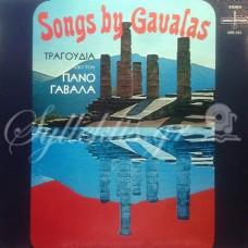 Γαβαλάς Πάνος - Τραγούδια από τον Πάνο Γαβαλά με την Ρία Κούρτη