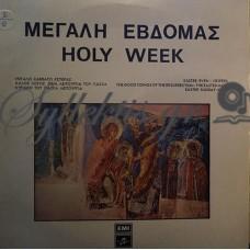 Καλλίνικος Θεόδουλος - Μεγάλη Εβδομάς 5