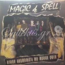 Magic de spell - Νίψον ανομήματα μη μόναν όψιν