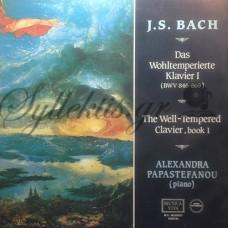 Παπαστεφάνου Αλεξάνδρα - Das wohltemperierte klavier I / The well-tempered clavier book I (Bach)