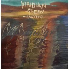 Viridian Green - ΗΩ
