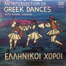 Karras Athan - Ελληνικοί Χοροί