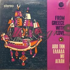Ζαφειρίου Στέλιος Με Τα Μπουζούκια Του - Από Την Ελλάδα Με Αγάπη