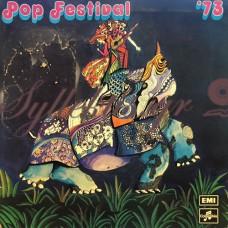 Διάφοροι - Pop Festival '73